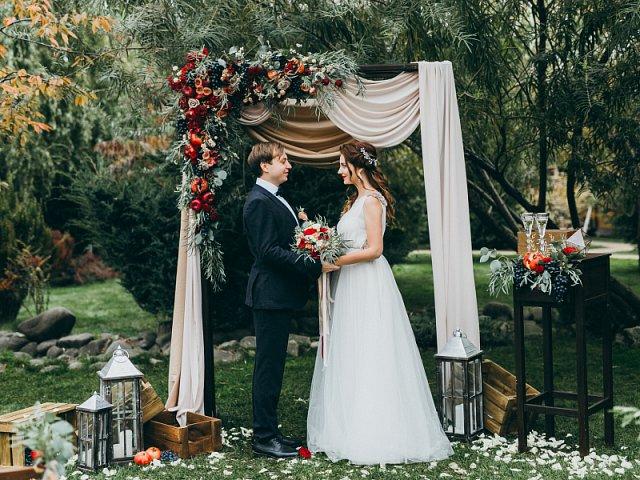 ślub W Plenerze Najpiękniejsze Miejsca Na świecie Weselecompl